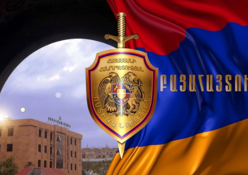 Ապօրինությունների հետևանքով Երևան համայնքին և նոտարներին պատճառվել է առանձնապես խոշոր չափերի վնաս