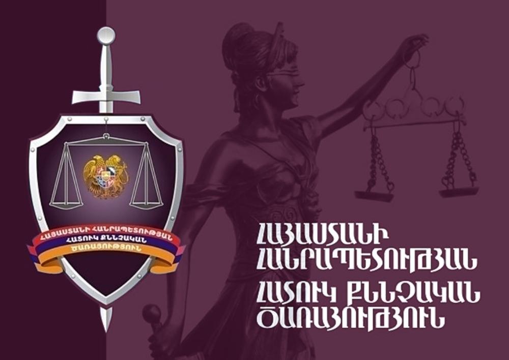 ՔԿՀ պետին է փոխանցվել դատապարտյալի կողմից որպես կաշառք տրված խոշոր չափերի գումարներ. ՀՔԾ