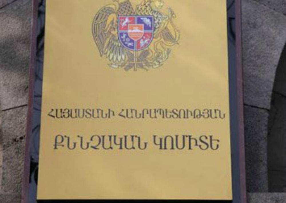 ԱԺ աշխատակազմի Վարչատնտեսական վարչության մատակարարման բաժնի պետին մեղադրանք է առաջադրվել