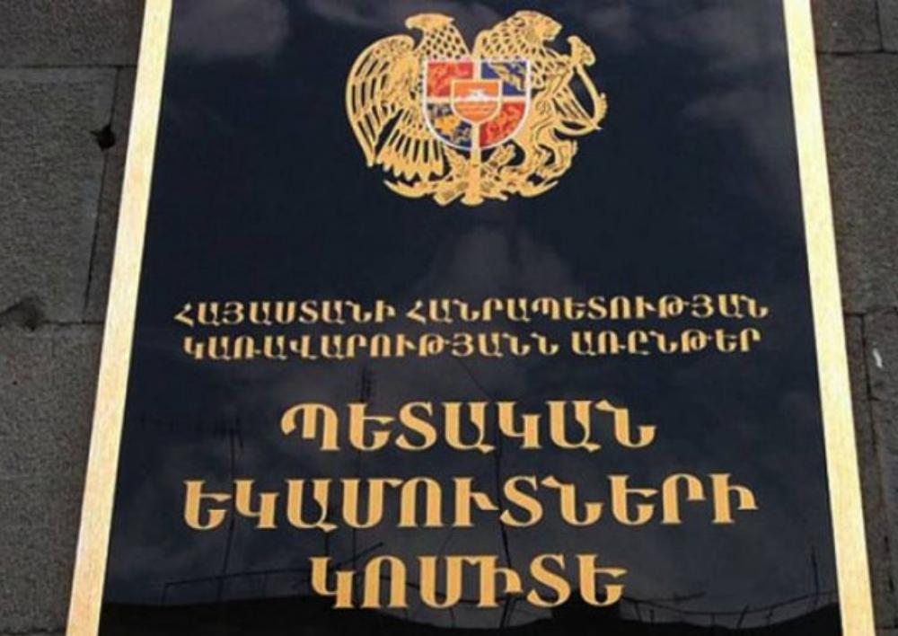 Ոստիկանության պաշտոնյան հովանավորել է թմրամիջոցների ապօրինի շրջանառության գործընթացը