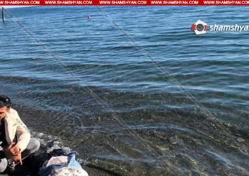 Սեւանի «Աստղիկ» լողափում հայտնաբերվել է բերանն ու թևերը կպչուն ժապավենով կապած տղամարդու դի. Shamshyan.com