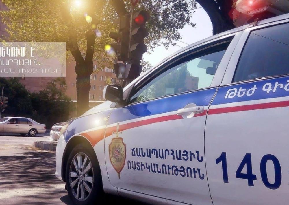Երևանում ճանապարհներ կփակվեն․ Տեսանյութ