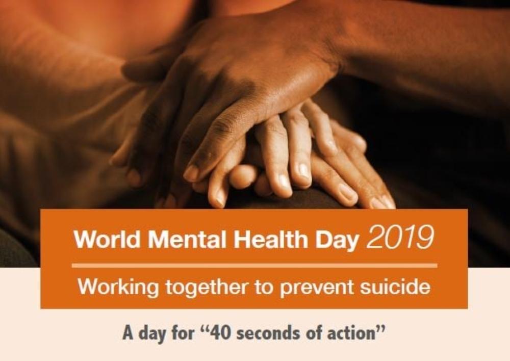 Պաշտպանի ուղերձը հոգեկան առողջության համաշխարհային օրվա առթիվ