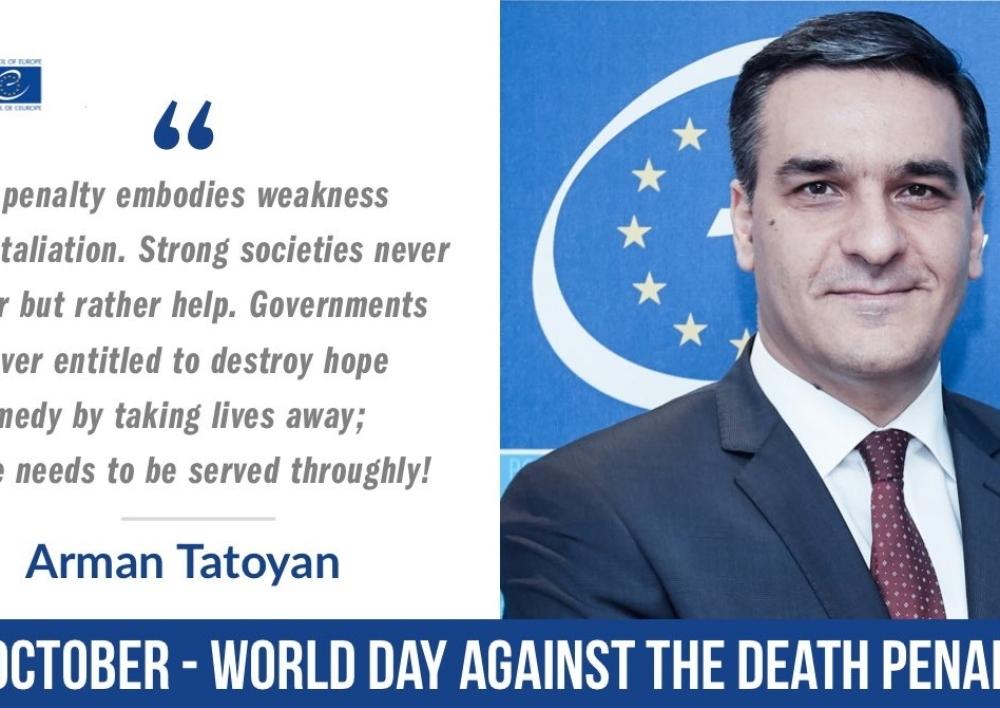Արման Թաթոյանը ԵԽ առաջարկով միացել է մահապատժի վերացման իրազեկման միջազգային արշավին