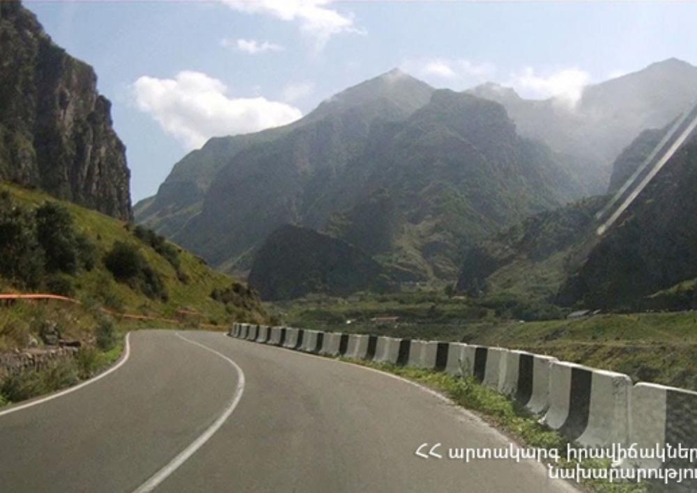 ՀՀ տարածքում ավտոճանապարհներն անցանելի են. Գորիս-Կապան հատվածի 8-14-րդ կմ-երը բեռնատարների համար փակ են լինելու