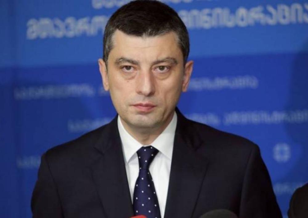 Վրաստանի վարչապետ Գեորգի Գախարիան պաշտոնական այցով կժամանի Հայաստան