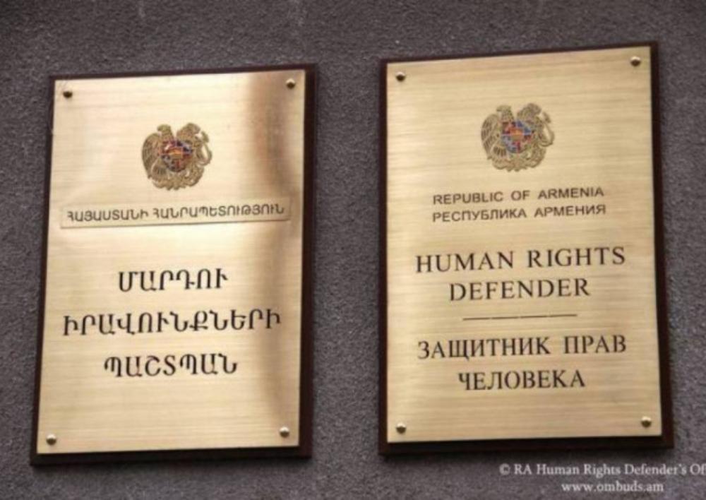 ՄԻՊ աշխատակազմն ուշադրության ներքո է պահում Հրայր Թովմասյանի հետ կապված հարցերը