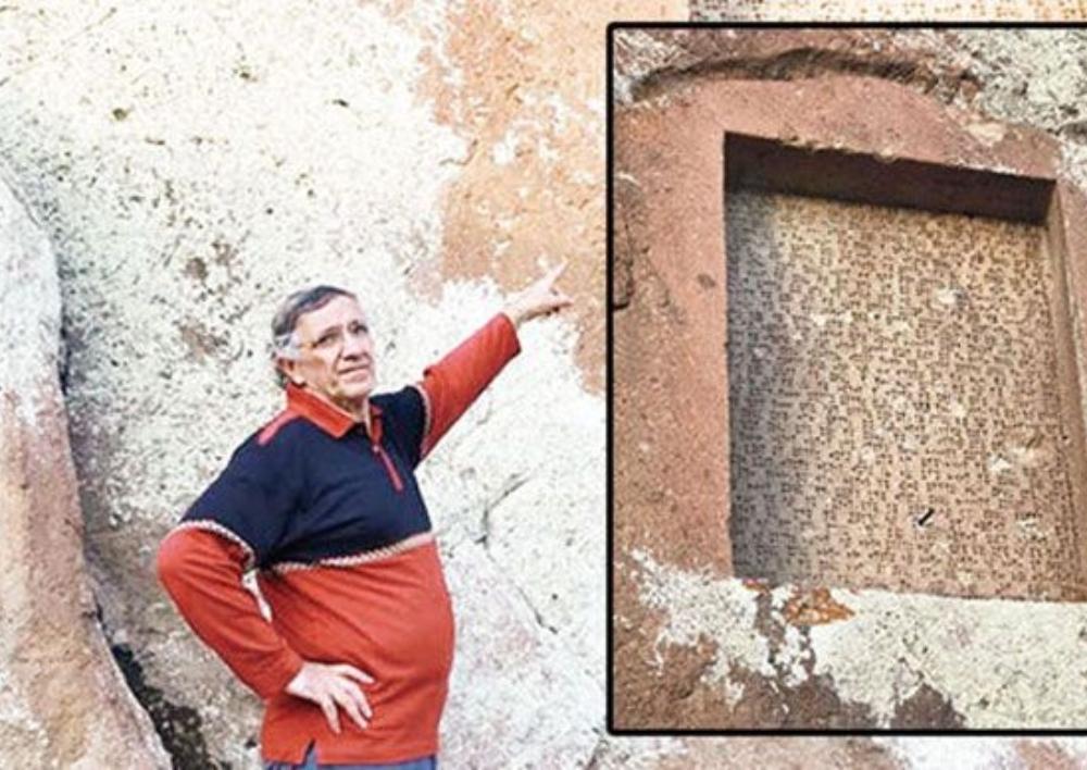 Էրզրումում վտանգված է Մենուա արքայի 3000-ամյա սեպագիր արձանագրությունը