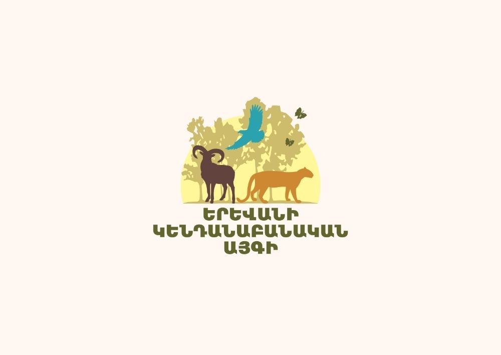Դեմ ենք Ռուբեն Խաչատրյանի լիազորությունների դադարեցմանը. Երևանի կենդանաբանական այգու աշխատակիցները բաց նամակը՝ վարչապետին