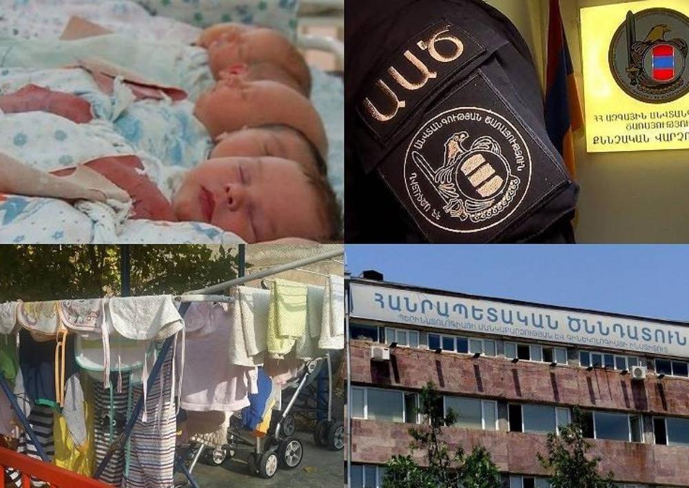 Հայտնի է ապօրինի որդեգրումներին մասնակից ՊՈԱԿ-ների անունները. օտարերկրացիները 2 տարում 2 մանկատնից 76 երեխա են որդեգրել. «ՀԺ»