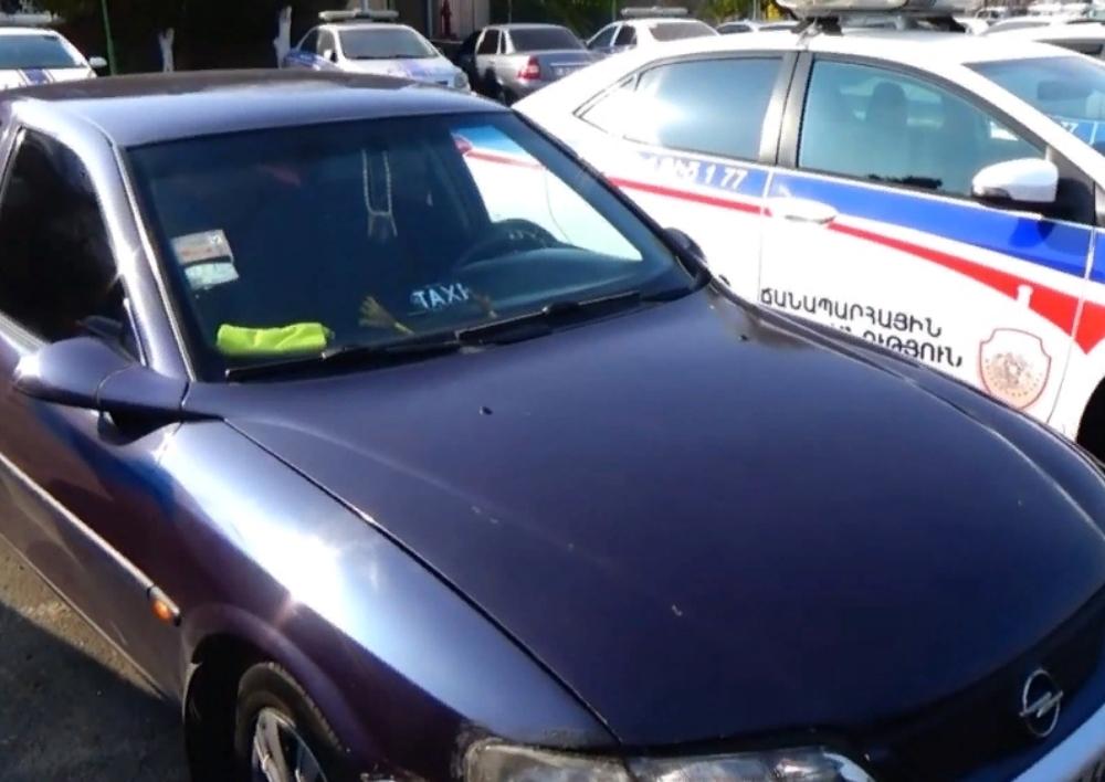 Ոստիկանները հայտնաբերել են նարկոլոգիական կենտրոնում հաշվառված վարորդների․ Տեսանյութ