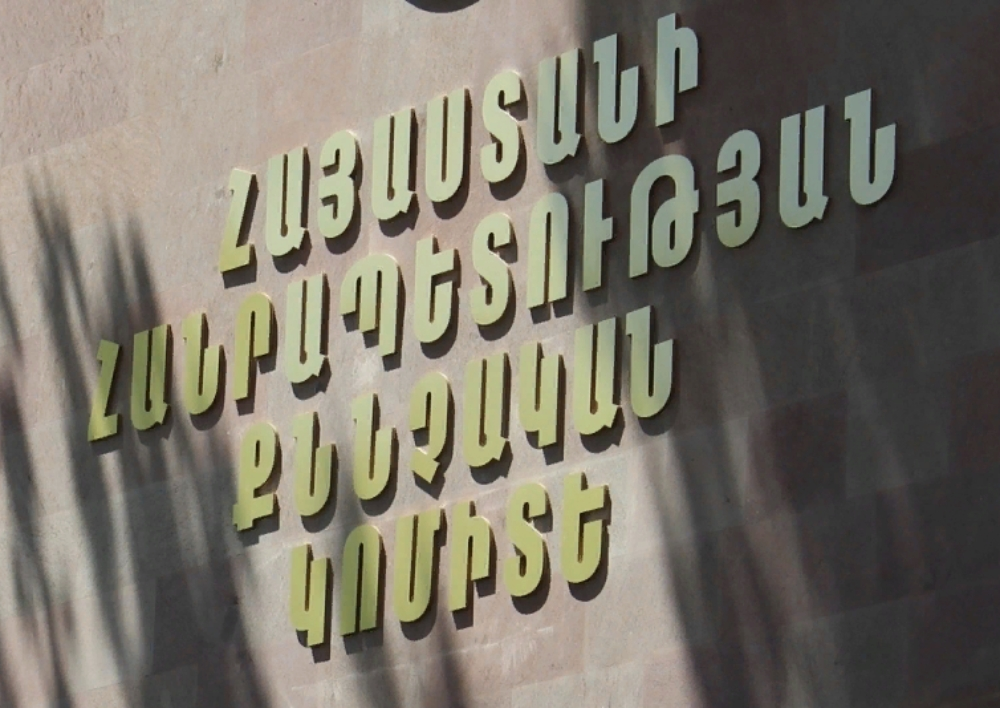 Բացահայտվել են Երևանում կատարված գողությունների մի շարք դեպքեր