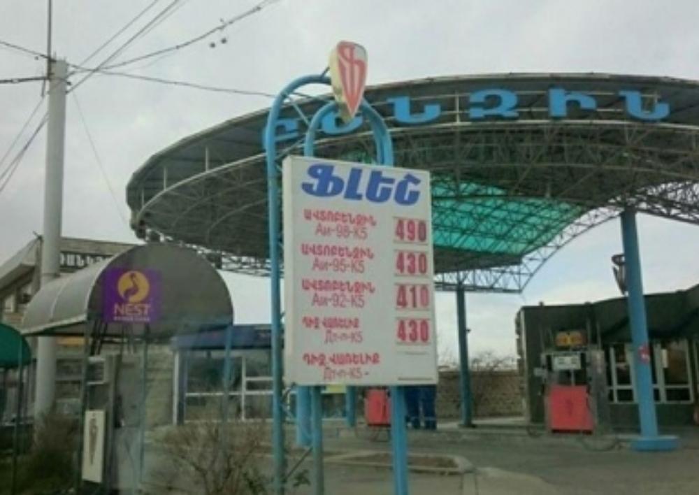 Զենքով, դանակով ու էլեկտրաշոկով ավազակային հարձակում Երևանում. Թալանել են «Ֆլեշ» բենզալցակայանը