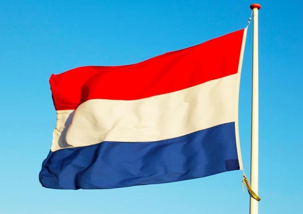 Նիդերլանդների խորհրդարանն ընդունել է Երևանում Նիդերլանդների դեսպանության բացման որոշումը