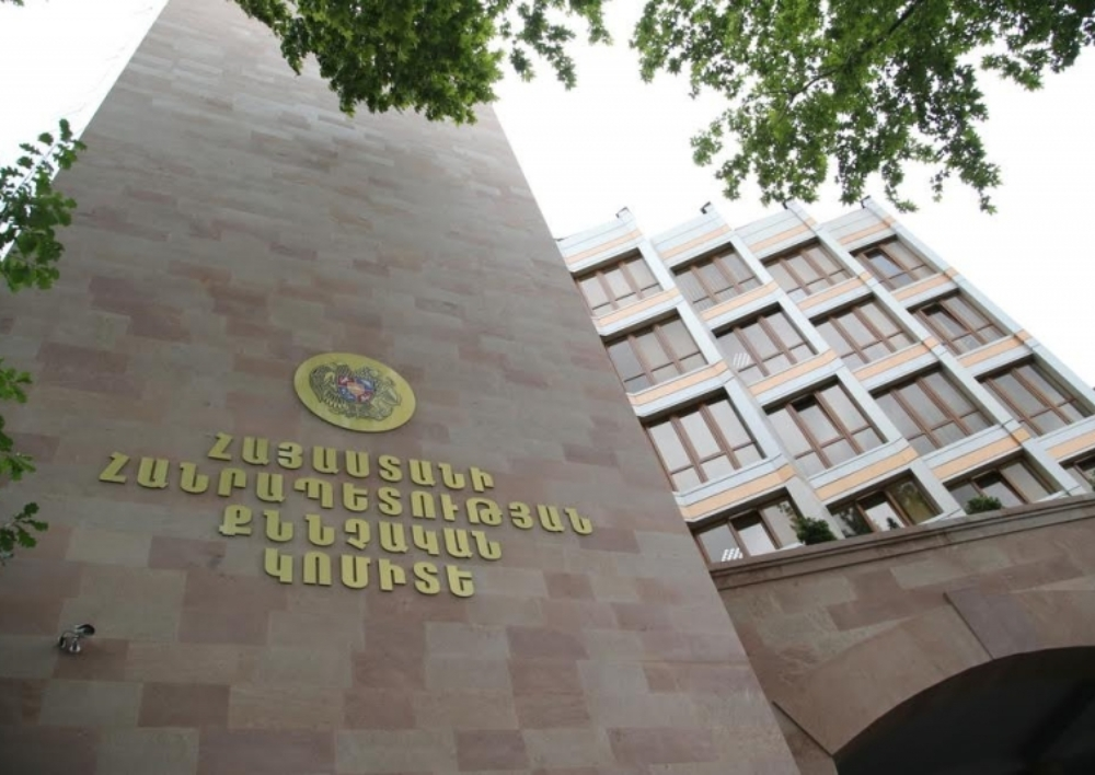 18-ամյա երիտասադին մեղադրանք է առաջադրվել կեղծ թղթադրամներ պահելու և իրացնելու համար