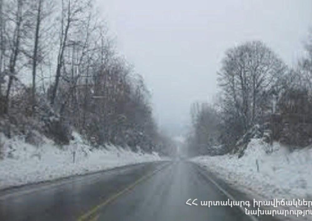 ՀՀ տարածքում ավտոճանապարհները հիմնականում անցանելի են. վարորդներին խորհուրդ է տրվում երթևեկել բացառապես ձմեռային անվադողերով