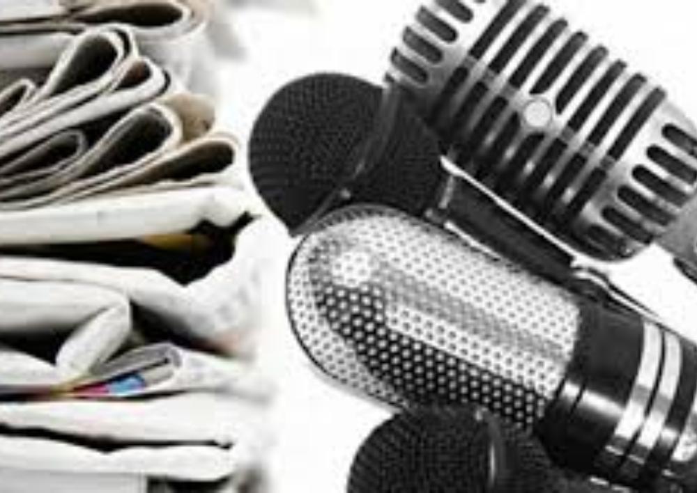 Շրջանառությունից հանել«Հեռուստատեսության և ռադիոյի մասին» օրենքի նախագիծը. Հայտարարություն