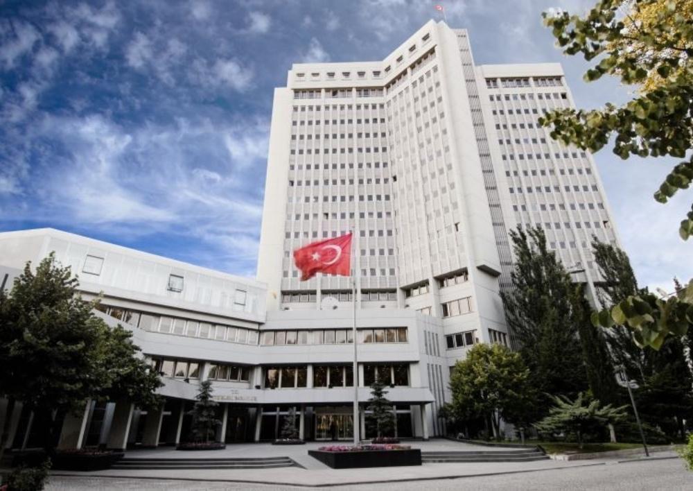 Թուրքիայի ԱԳՆ-ի հայտարարությունը ԱՄՆ-ի Սենատում Հայոց ցեղասպանության ճանաչման մասին