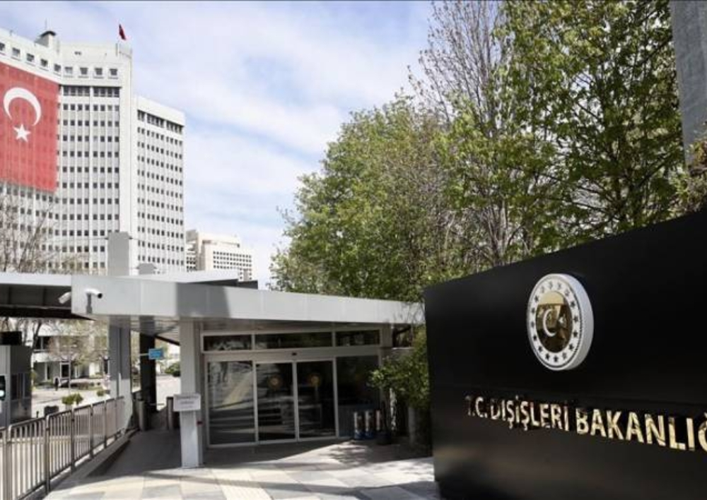 ԱՄՆ դեսպանին Թուրքիայի ԱԳՆ են կանչել Հայոց ցեղասպանության մասին բանաձեւի կապակցությամբ. աղբյուր