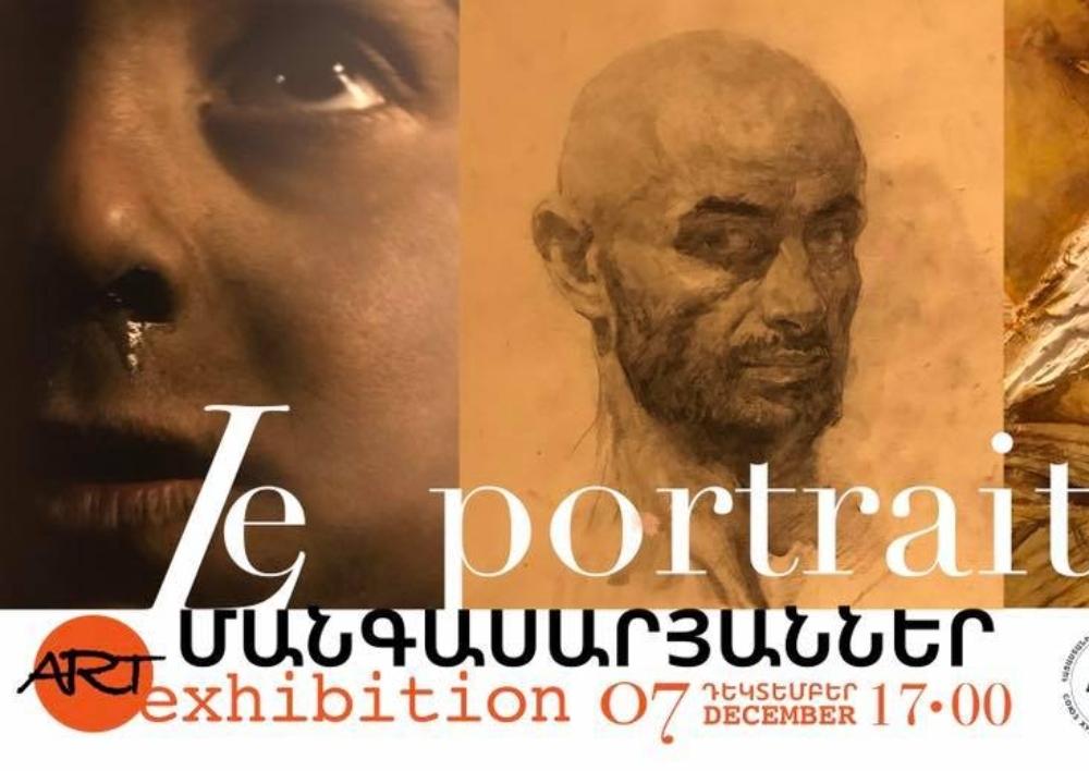 Le Portrait. Ամփոփվեց Մանգասարյանների ցուցահանդեսը