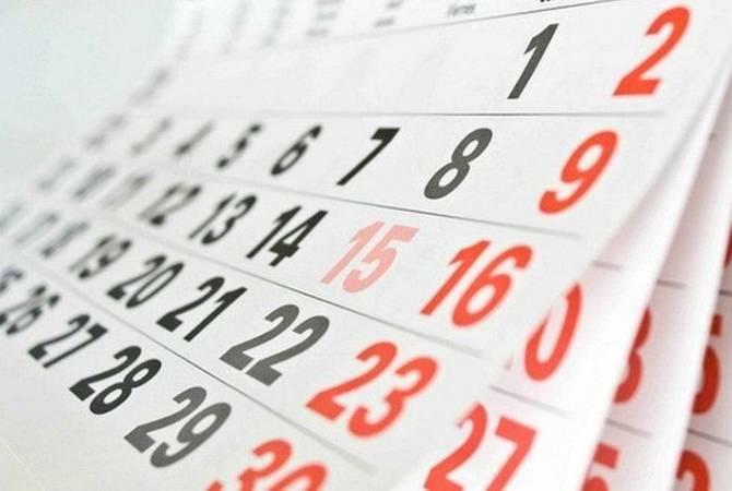 հունվարի 27-ի աշխատանքային օրը կտեղափոխվի