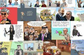 2019 թվականը՝ ծաղրանկարներով. Տեսանյութ
