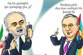 Հայաստանի և Իրանի ԱԳ նախարարների հեռախոսազրույցը