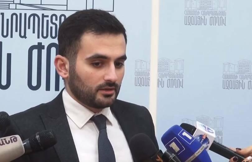 Հովհաննես մովսիսյան