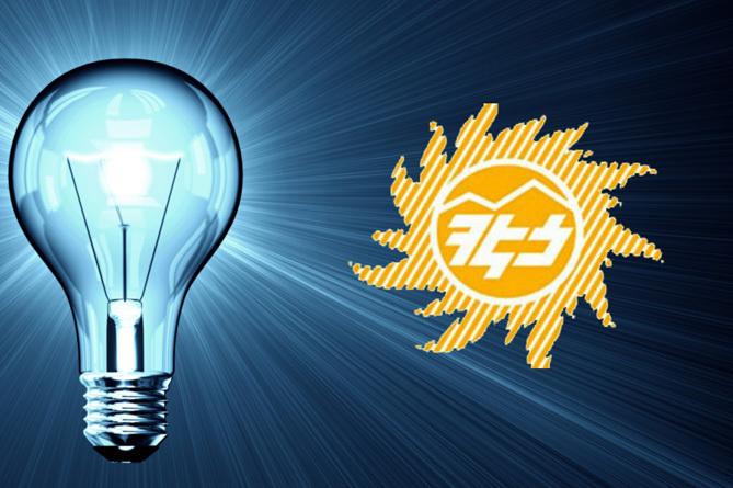 Երևանում և երկու մարզում էլեկտրաէներգիայի անջատում է ծրագրված - MediaLab Newsroom-Laboratory